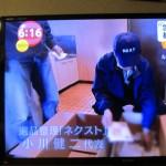 テレビ放映(TBS.Nスタ)10