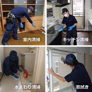 遺品整理後の清掃