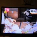 テレビ放映(TBS.Nスタ)3