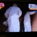 テレビ放映(TBS.Nスタ)5