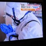テレビ放映(TBS.Nスタ)7