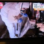 テレビ放映(TBS.Nスタ)8