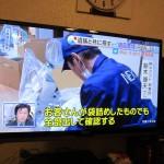 BS朝日「いま日本」でネクストの現場が放映されました。3
