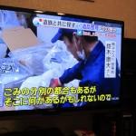 BS朝日「いま日本」でネクストの現場が放映されました。4