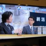 BS朝日「いま日本」でネクストの現場が放映されました。6