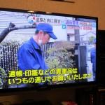 テレビ放映(BS朝日)7