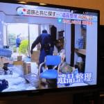 BS朝日「いま日本」でネクストの現場が放映されました。10