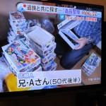 テレビ放映(BS朝日)11