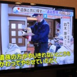 BS朝日「いま日本」でネクストの現場が放映されました。15