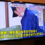 BS朝日「いま日本」でネクストの現場が放映されました。16