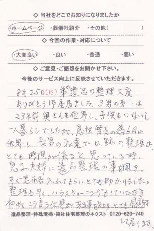 IMG_20131230_0001